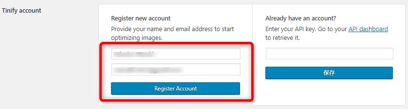 名前とメールアドレスを入力し、「Register Account」をクリックします。