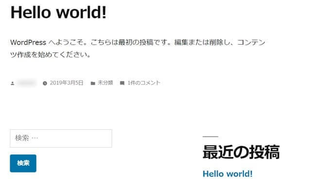 Wordpress初期画面