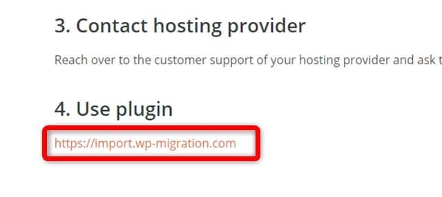 インポート容量を拡張するプラグイン