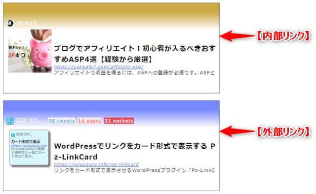Pz-LinkCardデザイン:Pz-LinkCard オリジナル