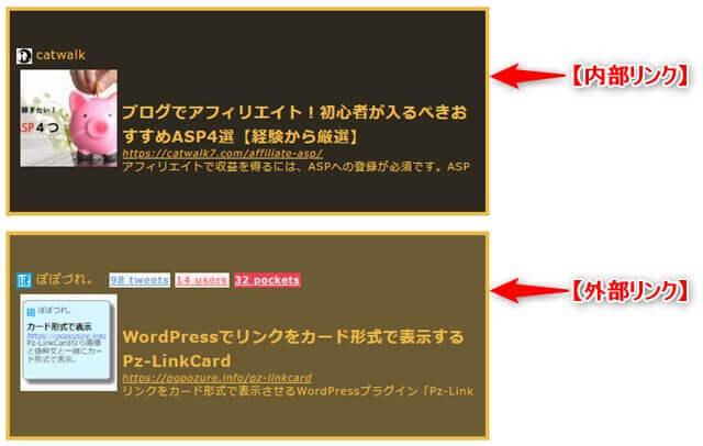 Pz-LinkCardデザイン:インフォメーション オレンジ