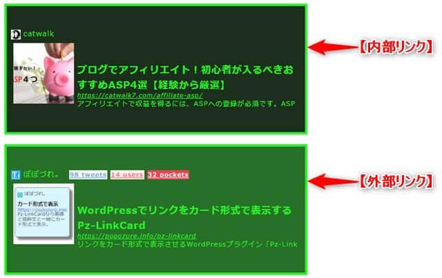 Pz-LinkCardデザイン:エンライテド グリーン
