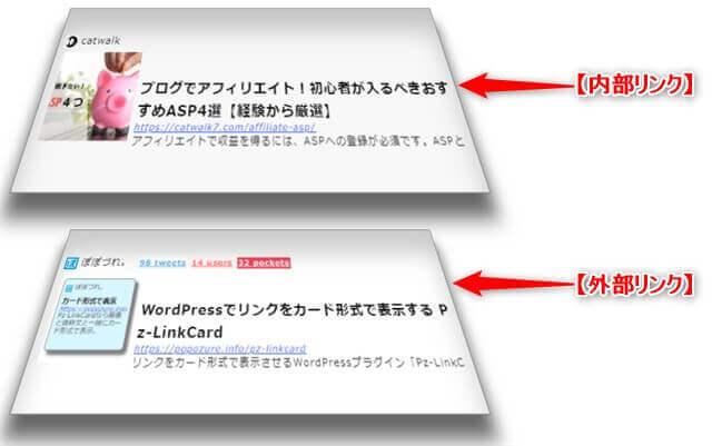 Pz-LinkCardデザイン:3D回転
