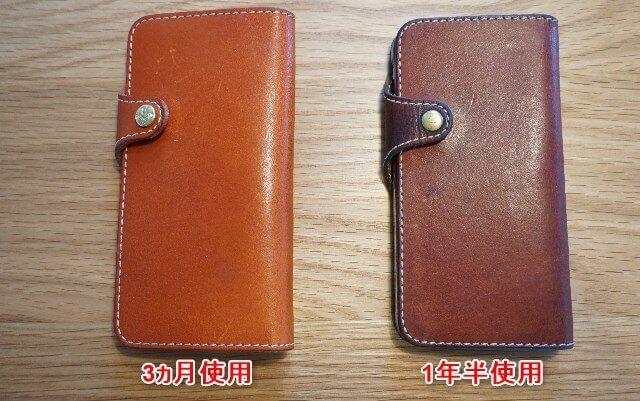HUKURO手帳型スマホケース(オレンジ)の経年変化比較