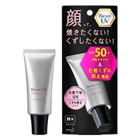 ビオレ 化粧下地UV くすみ補正タイプ