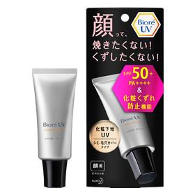 ビオレ 化粧下地UV シミ・毛穴カバータイプ