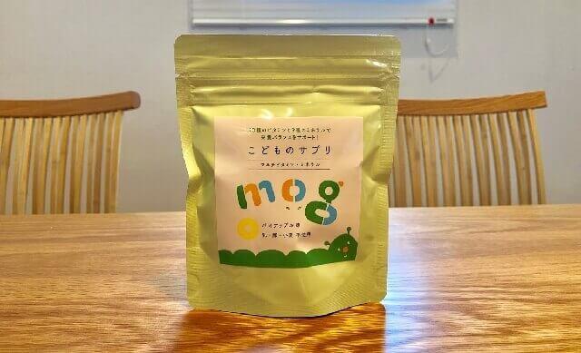 子ども総合栄養サプリメントmog( モグ)