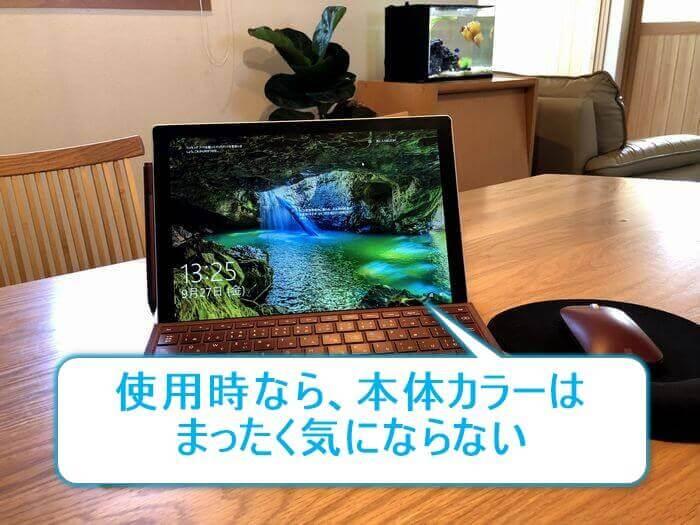 Surface Pro6 プラチナ