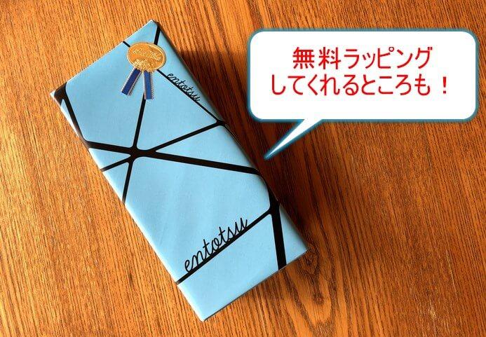 どや文具ペンケースはプレゼントにも最適!