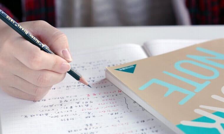 家庭学習におすすめの参考書・ドリル