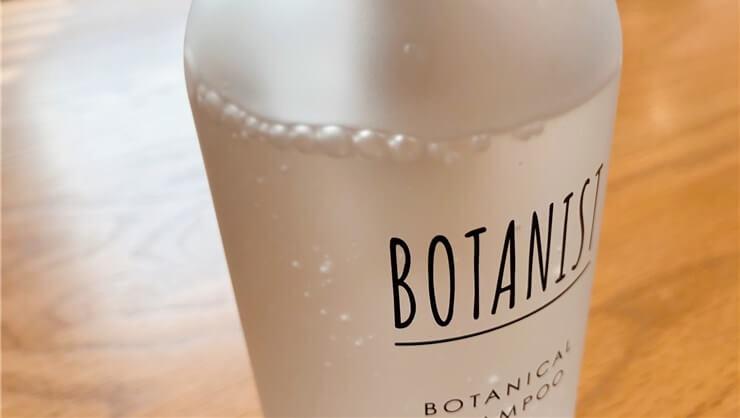 ボタニストプレミアムラインのボトルデザイン